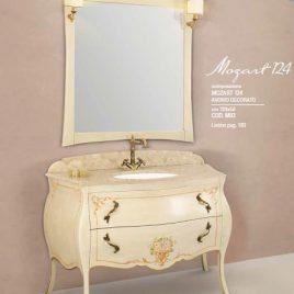 Composizione Mozart 124 Avorio Decorato